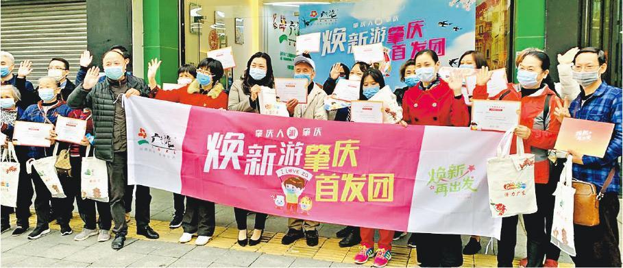 因新冠肺炎疫情旅遊市場停頓後,廣東昨日重啓旅遊的第一團。圖為由廣東肇慶廣之旅組織的22名遊客,昨日啓程出發展開為期一天的封開小桂林生態之旅。(網上圖片)