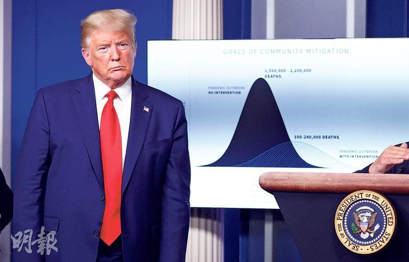 美國總統特朗普周二在白宮出席每日新冠肺炎疫情簡報會時神色凝重,其背後的圖表列出美國在不同情况下的死亡人數估算,介乎10萬至220萬。(路透社)