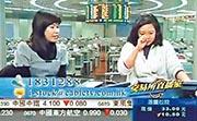 匯控在2009年3月9日跌至33元,獨立股評人胡孟青(右)當年在電視直播中流淚,至今不少人說起匯控仍會想起她。她昨日接受本報查詢時稱自己已沒持有匯控,並認為匯控股價還未見底。(資料圖片)