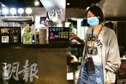 中環蘇豪區日式酒吧「咲の木 Saku-No-ki」的負責人辛小姐(圖)批評規管酒吧的新措施倉卒,希望政府給予時間準備。(林靄怡攝)