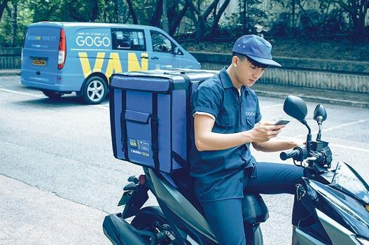 GOGOVAN發言人表示,會提供專門電單車隊運載深喉唾液樣本到指定地點,並為司機提供口罩、酒精搓手液等,司機同日不會運送其他貨物。(GOGOVAN提供)