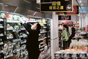 其中一名昨日確診男子在銅鑼灣皇室堡的馬莎百貨工作,負責上貨及收銀,昨日該店仍有營業,員工工作時有戴口罩及手套。(馮凱鍵攝)