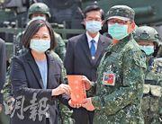 大陸宣布暫停今年赴台升學。圖為台灣總統蔡英文(前左)昨赴台南陸軍炮兵第43指揮部視察演練,並向士兵頒發「加菜金」。(中央社)