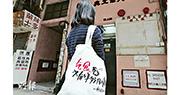 7月將從中文大學社會科學院畢業的李同學,寄出約40份求職信仍未獲聘,現打算報讀碩士課程。(李紹昌攝)