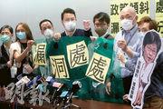 政府推出第二輪抗疫措施後,仍有多個行業認為自己成「漏網之魚」。香港派對場地協會會長林漢然(右一)批評政府要求他們停業而不發補貼;香港洗衣商會副主席李林(右二)則表示洗衣業作為支援酒店、醫院等的「第二線行業」,同樣希望被一視同仁獲資助。(楊柏賢攝)