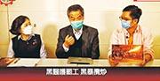 全國政協副主席梁振英(中)出席工聯會立法會議員麥美娟主持嘅(左)「契姐會客室」,工聯會何啟明(右)問會唔會選特首,CY話「唔會喇」。(短片截圖)