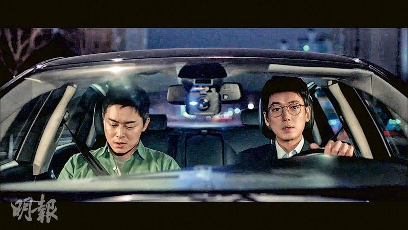 鄭敬淏(右)戀上好友趙正錫(左)的妹妹。