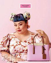 搞笑女星渡邊直美榮升廣告界女王。