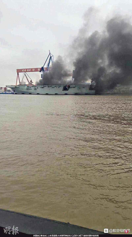 網傳照片顯示,剛下水半年、尚未服役的解放軍首艘075型兩棲攻擊艦,昨日在上海滬東造船廠起火,現場冒出大量濃煙。(網上圖片)