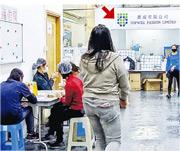 本報記者到訪奧成有限公司位於觀塘的註冊地址,發現該公司標誌(箭嘴示)與V CARE MASK口罩盒上印有的標誌相同,並看到疑為生產口罩的無塵車間。有職員向記者確認該處生產V CARE MASK口罩;記者透過職員轉達後,獲告知奧成負責人拒絕受訪。(明報記者攝)