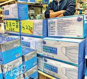 本報記者在旺角區的藥房發現一款名為「香港造」的口罩,一盒50個售220元,包裝盒上標示生產商為步創科技有限公司,中英文名稱均與其中一間獲政府批出資助的口罩生產商相同。(明報記者攝)
