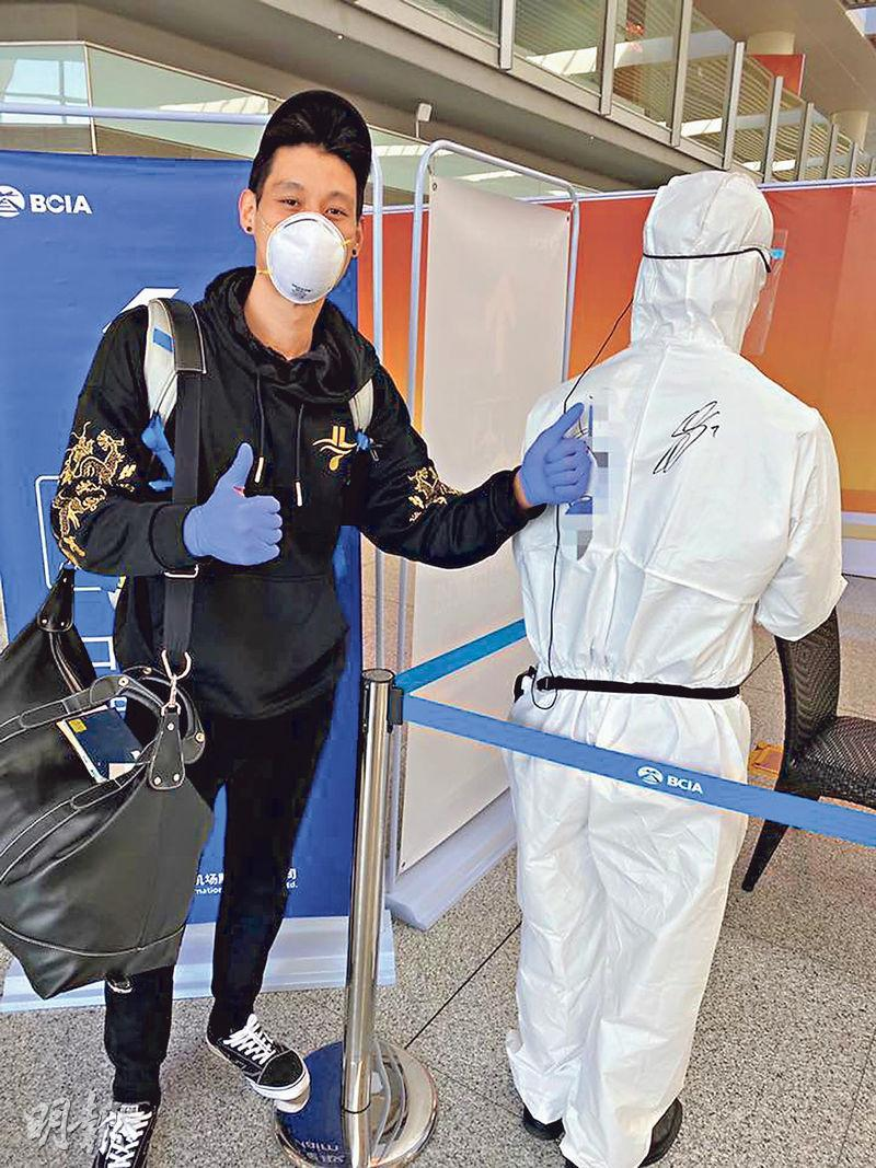 圖為林書豪(左)近期在個人facebook上載照片,顯示他到達北京首都國際機場準備入境內地。(網上圖片)