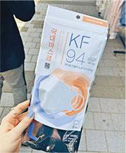 韓國不少藥房會把5片裝的口罩拆成兩個裝出售,價錢如香港一樣「海鮮價」,如圖中的口罩,2月中爆發前一個約7港元,2月中升一度升至約35港元,現時又回落至約10港元。(筆者提供)