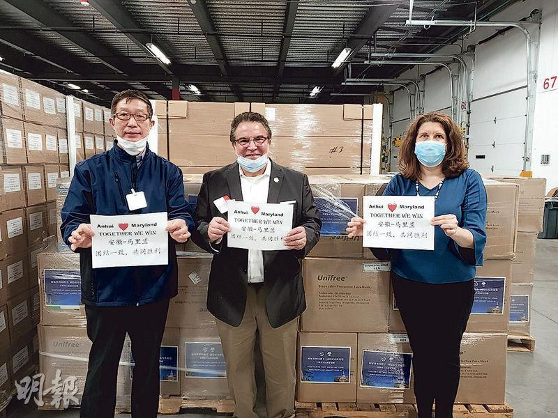 中國安徽省捐贈的抗疫物資,17日運抵美國馬里蘭州。(中新社)