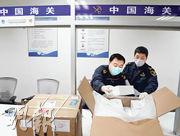 上海口岸連日查獲多宗違法出口防疫物資個案。圖為上海浦東機場海關檢獲違法出口的防疫物資。(新華社)