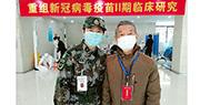 陳薇稱,重組新冠病毒疫苗二期臨牀試驗已完成500多人的注射,現正觀察。圖為陳薇(左)與二期臨牀試驗的最年長志願者熊正興(右)合影。(網上圖片)