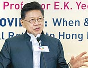 於2003年SARS期間擔任衛生福利及食物局長的楊永強(圖),昨出席團結香港基金論壇時表示政府今次抗疫做得很好。(團結香港基金提供)