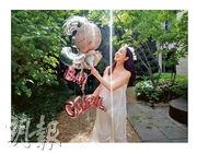 崔智友在家舉辦派對,慶祝女兒即將出世。