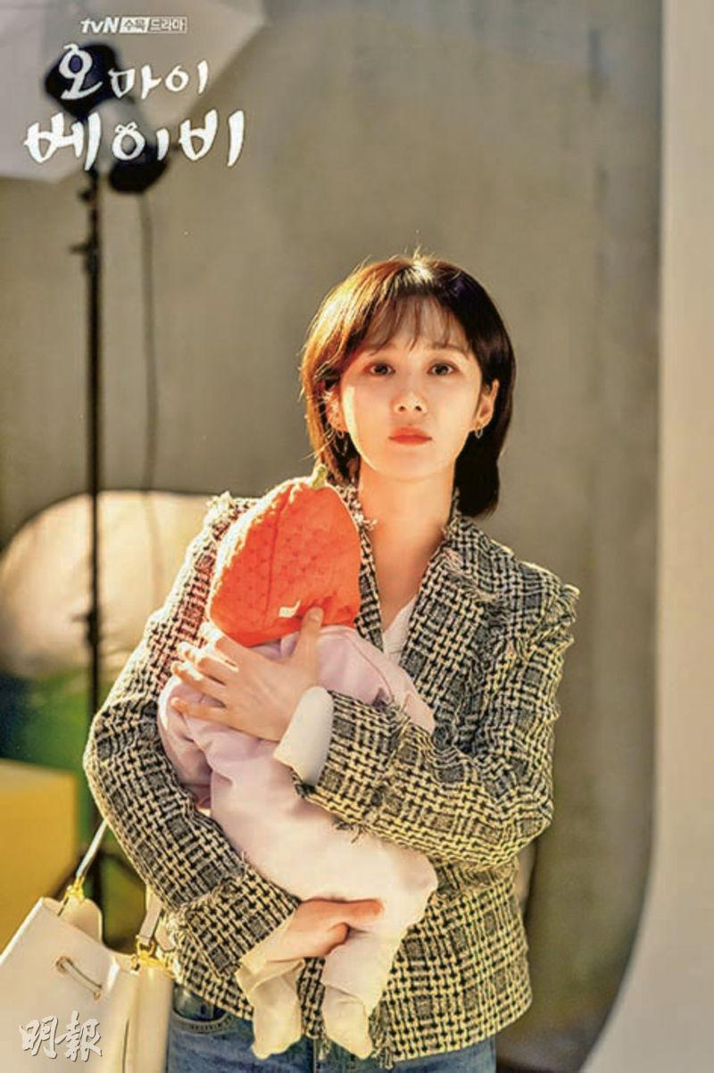 張娜拉在新劇《Oh My Baby》扮演未婚媽媽。