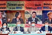 台灣仍無緣今年世衛大會。對於中國大陸稱台灣要接受「一中原則」才能參加世衛大會,台灣衛福部長陳時中(右)日前表示,「沒有辦法接受不存在的東西」。(路透社)