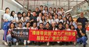 疫情迫使商家企業轉向線上營銷,圖為多個直播帶貨團隊在廣州新塘牛仔服裝廠開展直播推銷活動。(受訪者提供)