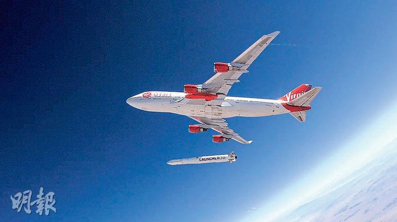 Virgin Orbit動用改裝過的波音747客機(圖),試驗以飛機發射火箭入地球軌道,但失敗告終。圖為去年7月的前期試驗情况。(法新社)