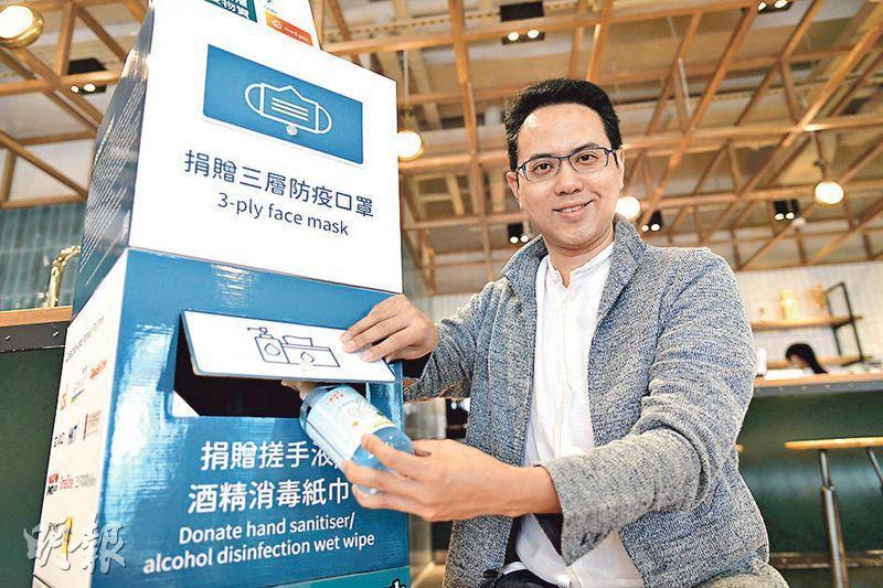 Dory Network Technology共同創辦人及行政總裁黃思遠於1月底推出首個項目「Me2You」以物換物平台後即遇上疫情,遂變陣與多個合作伙伴發起「抗疫資源共享計劃」,向大眾眾籌口罩、搓手液等物資,捐贈非牟利團體。