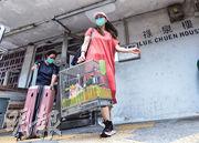 瀝源邨祿泉樓有6人染新型冠狀病毒,昨有居民帶着行李及鸚鵡離開,表示要「自我隔離」。(李紹昌攝)
