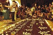 在台港人主導的紀念六四活動,昨晚在台北自由廣場舉行,參加者手持燭火或電子燭光,高呼「勿忘六四」「光復香港」。(讀者提供)