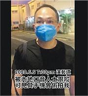 公民黨立法會議員譚文豪在facebook上載影片,指圖中男子跟蹤並偷拍他。(譚文豪Facebook截圖)