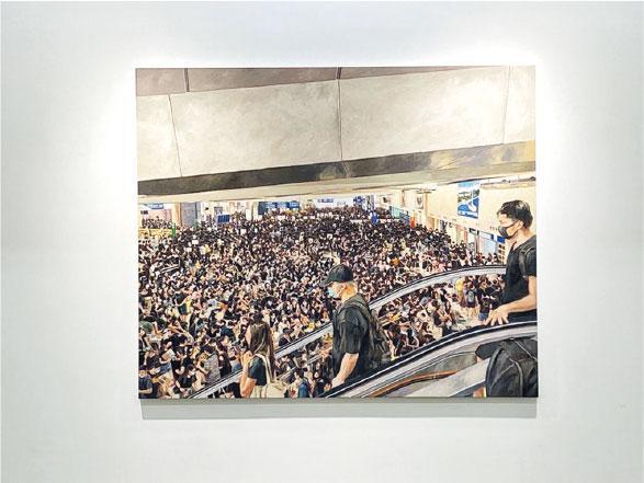 Hong Kong International Airport (2020)
