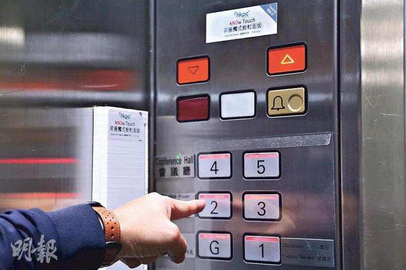 生產力局以雷射感應器製作的非接觸式按𨋢面板「kNOw Touch」,用家只需以手指指向需前往樓層即可按掣,毋須觸碰按鈕。(朱安妮攝)