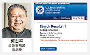 何志平於紐約時間6月8日出獄,移民局網站的資料庫一度顯示何志平已被移交移民局扣押,但資料其後消失,移民局向本報確認,何志平於出獄當日已被遞解出境,但未能提供去向。(美國移民局網站截圖)