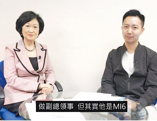 新民黨主席葉劉淑儀(左)話MI6嘅香港主管曾喺英國駐港總領事館「掛牌」做副總領事。右為該黨新成員李梓敬。(新民黨facebook截圖)