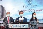 長實執行董事趙國雄(中)表示,日出康城SEA TO SKY首批單位,會按市場可接受的價位開價。旁為長實地產投資董事郭子威(左)及長實高級營業經理楊桂玲(右)。(馮凱鍵攝)