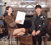 徐睿知(左)與金秀賢(右)在訪問期間有說有笑,表現合拍。