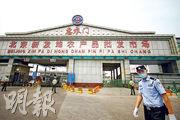 北京新增7宗確診個案,均與新發地農產品批發市場有關。昨晨市場已經封閉消毒,外面有大批公安武警駐守。(鄭海龍攝)