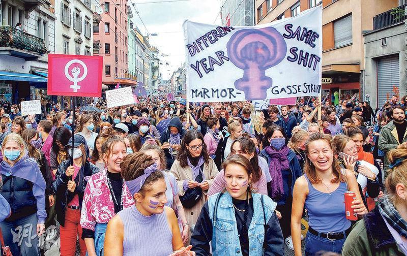 瑞士蘇黎世周日有民眾在新冠疫情下參與示威,爭取平等對待女性和停止針對女性的暴力。(路透社)