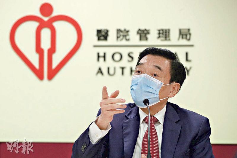 醫管局主席范鴻齡