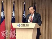 台灣陸委會昨表示《香港人道援助關懷行動專案》已獲行政院審核,將設立專門辦公室,於下月1日正式營運。主委陳明通強調,專案性質是援助而非救援,亦不會處理仍在香港的人士。(資料圖片)