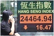 中港股票基金上月淨流出3.84億元,專家認為反映打工仔對中港股市失去信心。港股昨再走弱,收市挫16點,未能扭跌。(中通社)