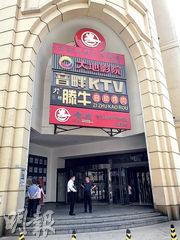 位於北京朝陽區的大地影院,由於鄰近幾所大學,是當地排名第五的影院。不過自1月暫停營業後,通向影院的扶手電梯已經停運,影院門口張貼暫停營業通告,標示的時間是今年1月24日除夕。(鄭海龍攝)