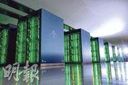 日本超級電腦「富岳」(圖)獲評為世上最強超級電腦,是日本相隔8年再奪該榮銜。(法新社)