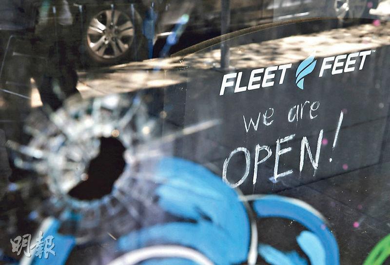 在西雅圖的「國會山自治區」,一間鞋店櫥窗玻璃留有周日槍擊的彈痕。(路透社)