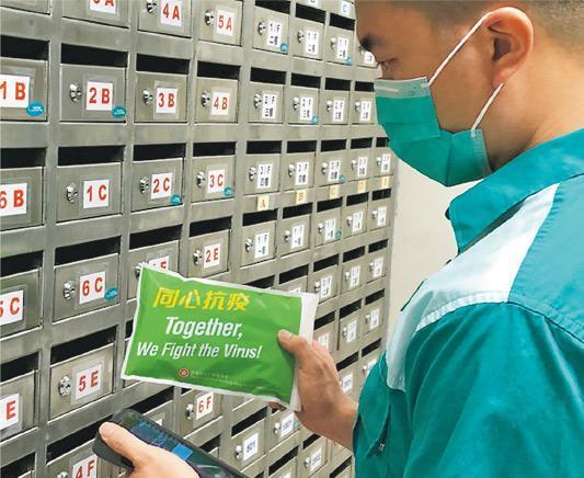 香港郵政局員工會主席卓信稱,郵差可把口罩包派入大廈信箱或洗樓派發,料3星期內派完。個別未能發放的劏房戶將交社署處理;一些用「公箱」的村屋則由民政事務處處理。