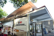 據本報了解,政府曾巡察不同營地,尋覓合適供院友檢疫的地方,位於薄扶林水塘旁的香港傷健協會賽馬會傷健營(圖)為考慮選址之一。(朱安妮攝)