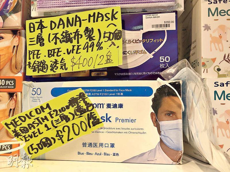 銅鑼灣一間韓國服裝店有售盒上寫有簡體「麥迪康」字樣的口罩,批次編號與物流署早前購入的口罩不同。麥迪康指出,此款型號「2015M」的口罩,寫有簡體字為內地版,正常途徑下不會在香港買到。(陳冬綾攝)