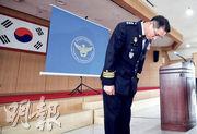 韓國京畿道南部地方警察廳長(圖)昨向「華城連環殺人案」中,因警方不合理調查而受到傷害的所有人致以歉意。(法新社)