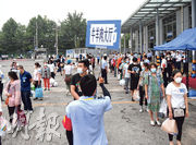 北京自6月11日發生新發地批發市場聚集性疫情以來,至昨日已連續5天無新增確診病例,目前疫情中高風險地區由最多時44個減少至13個。當日新發地市場第二批集中隔離人員陸續解除隔離。圖為解除隔離人員在新發地市場內等待乘坐接駁車輛前去取車取物。(新華社)