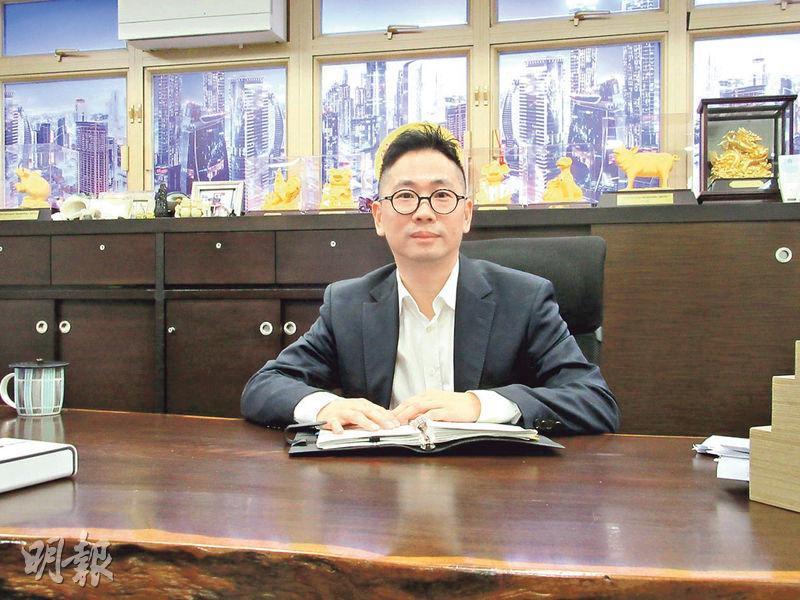 集團主席吳志超